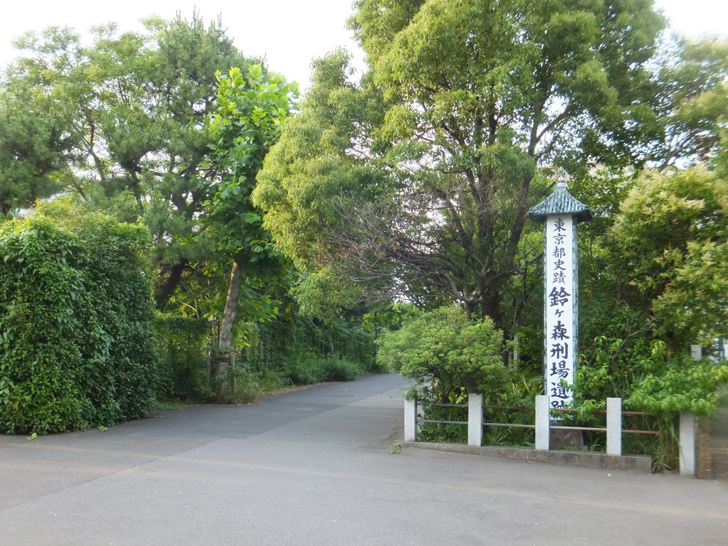 japanthis.com